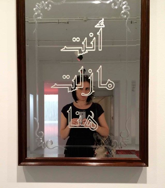 i couldn't resist. me inside hatoum's 'you are still here (in arabic)' piece