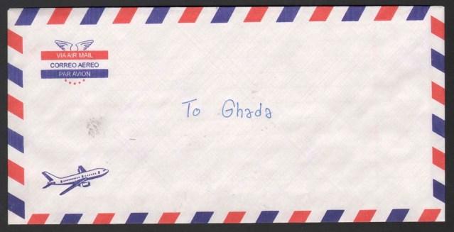 abdulla ramahi. rectangular envelope par avion, with airplane. sealed (licked). addressed to: ghada