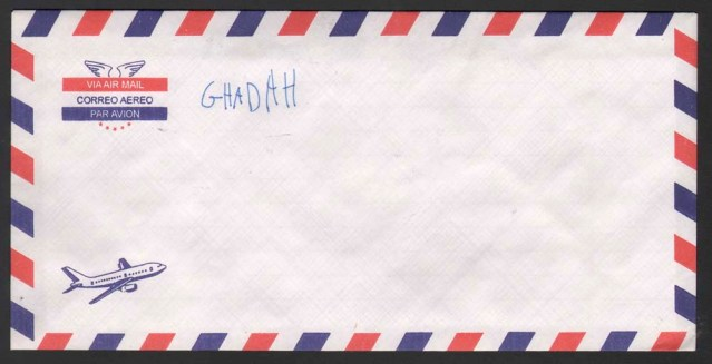 camilla. rectangular envelope par avion, with airplane. unsealed. addressed to: ghadah