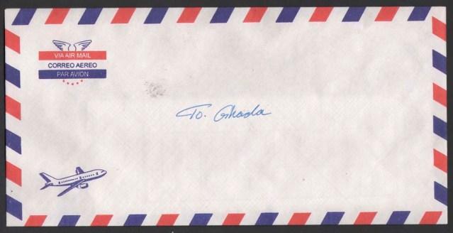 hamad al saab. rectangular envelope par avion, with airplane. sealed (licked). addressed to: ghada
