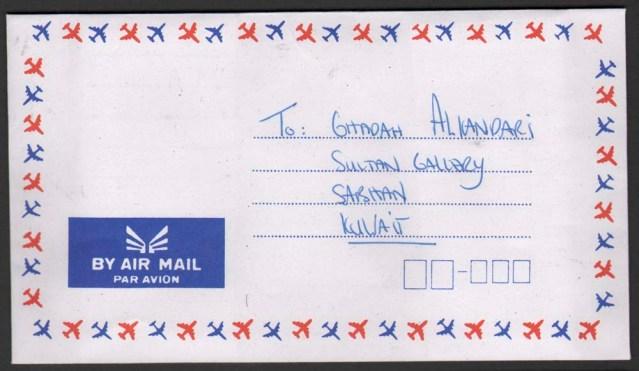 mai al-nakib. small rectangular envelope par avion. sealed (licked). addressed to: ghadah alkandari, sultan gallery, sabhan, kuwait
