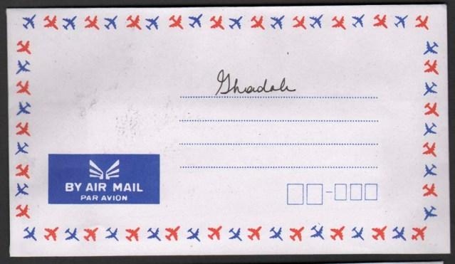 laila alhamad. small rectangular envelope par avion. sealed (licked). addressed to: ghadah