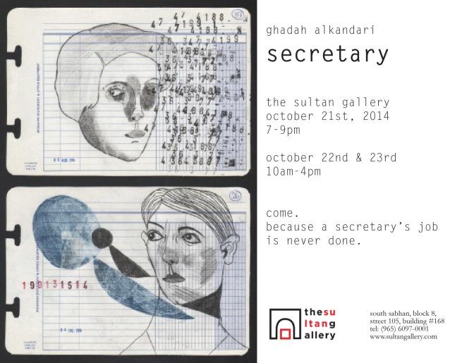 ghadah alkandari secretary invite