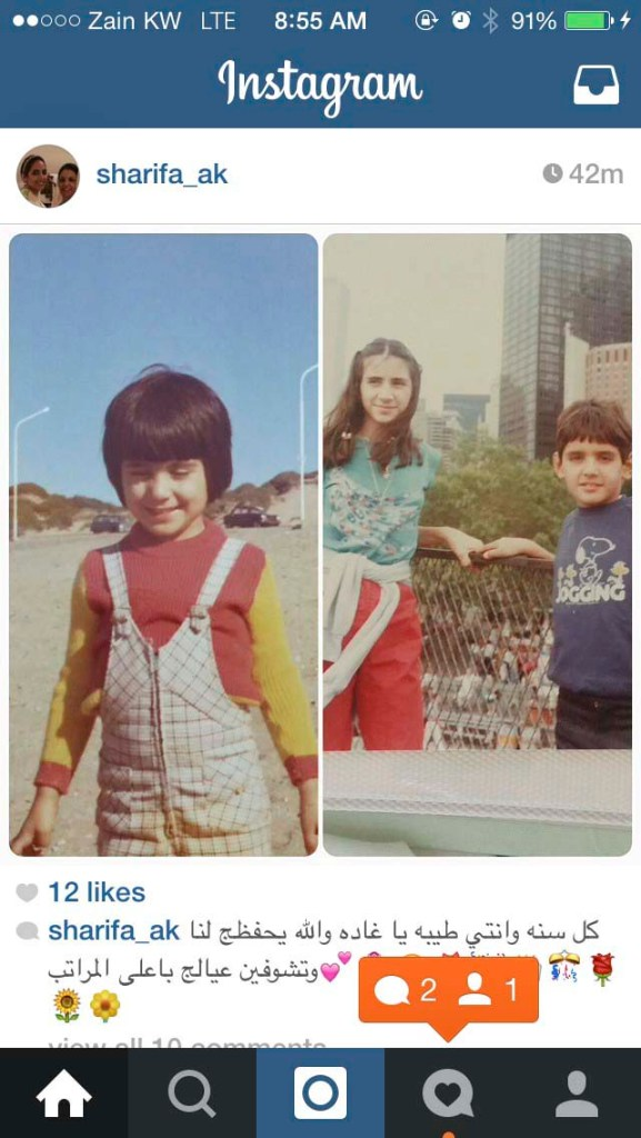 my initial mortification at this instagram post by my mother turned into compassion for this poor little girl with the bowl cut hairdo (someone commented 'the original eve') on the left and just-bad-hair on the right. and it didn't help growing up with a super cute younger brother