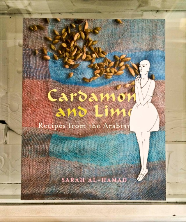 'cardamom and lime' by one of my best friends sarah al-hamad