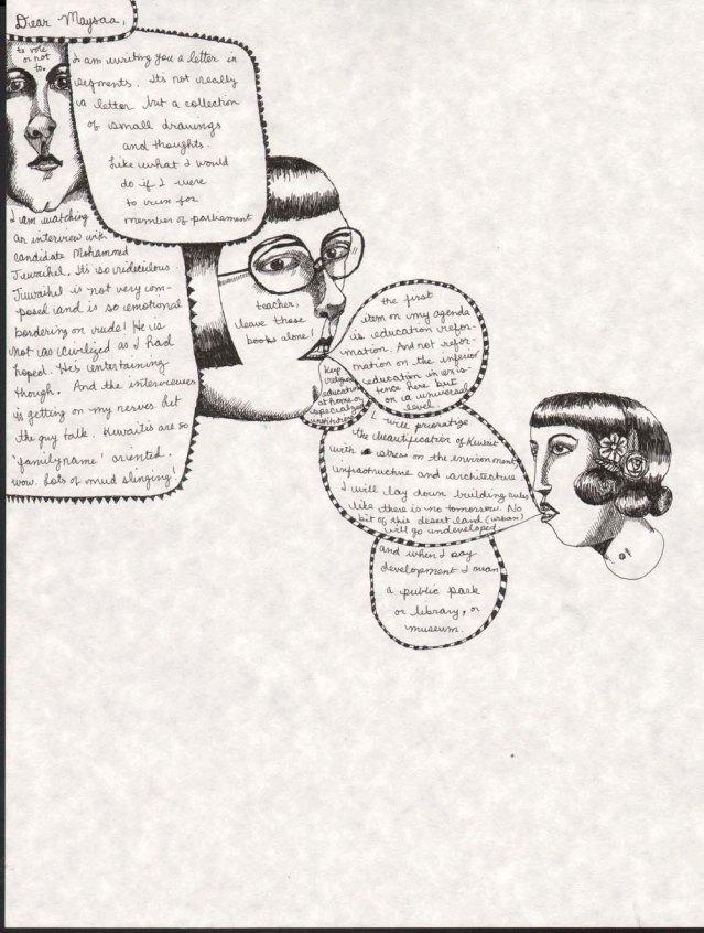 maysaa letter 06